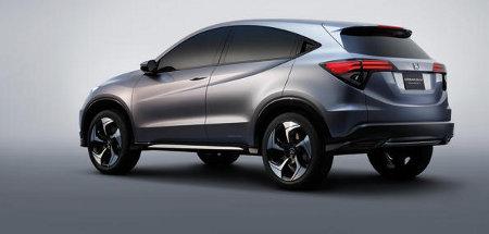 Honda Urban SUV Concept NAIAS 2013 Detroit