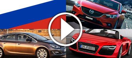 Moskau Motor Show 2012