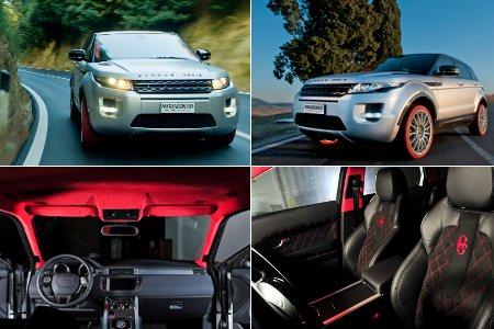 Range Rover Evoque HFI-R